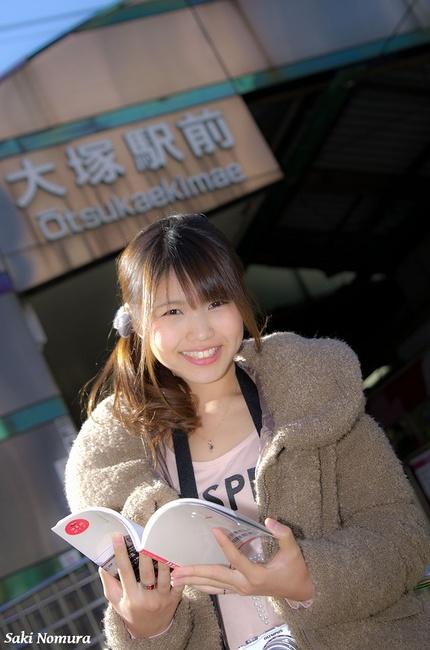nomura-saki-1.jpg